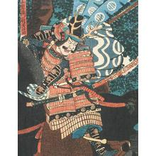 Utagawa Yoshitora: The Great Battle of Oki-shu - Robyn Buntin of Honolulu