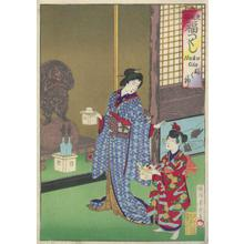 Toyohara Chikanobu: Offering to Fukujin - Robyn Buntin of Honolulu