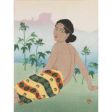 Paul Jacoulet: The Rock of Jokadj, Ponape, East Carolines 148/150 - Robyn Buntin of Honolulu