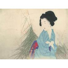 Takeuchi Keishu: Woman and Japanese Pampas Grass - Robyn Buntin of Honolulu