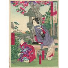 Hasegawa Sadanobu: Geisha with Attendant - Robyn Buntin of Honolulu