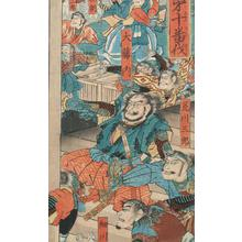 Utagawa Yoshitsuya: Revenge of the Soga Brothers - Robyn Buntin of Honolulu