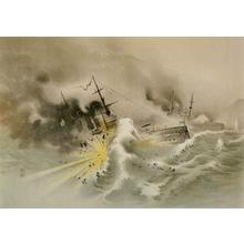 Suzuki Kason: Sino-Japanese Sea Battle - Robyn Buntin of Honolulu