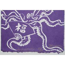 Oda Mayumi: Fukudako (25/66) - Robyn Buntin of Honolulu