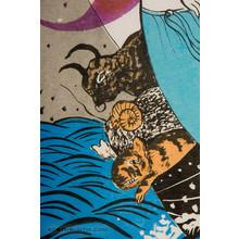 Oda Mayumi: Treasure Ship, Goddess of all Animals (4/50) - Robyn Buntin of Honolulu