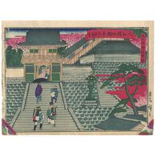 Utagawa Hiroshige III: Famous Shrines of Japan - Robyn Buntin of Honolulu