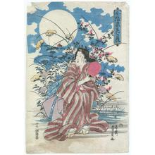 Utagawa Yoshikazu: A Beauty with Autumn Flowers - Robyn Buntin of Honolulu