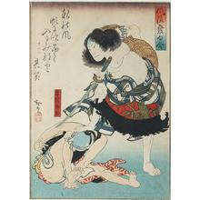 歌川広貞: Kabuki Actor with Sword - Robyn Buntin of Honolulu
