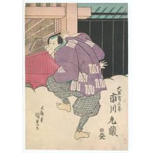 Utagawa Kunisada: Kabuki Actor, Ichikawa Kyuzo - Robyn Buntin of Honolulu