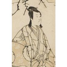 勝川春英: Kabuki Actor - Robyn Buntin of Honolulu