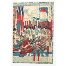 Tsukioka Yoshitoshi: The Advancement of Toyotomi Hideyoshi - Robyn Buntin of Honolulu