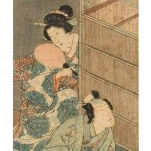 Utagawa Kunisada II: Tale of Genji - Robyn Buntin of Honolulu
