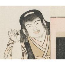 Kitao Shigemasa: Kanzan & Jittoku - Robyn Buntin of Honolulu