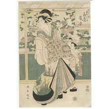 Katsukawa Shungyo: Courtesan and Attendant - Robyn Buntin of Honolulu