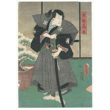 Utagawa Kunisada: Kabuki Scene with Koto - Robyn Buntin of Honolulu