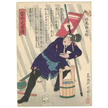 Utagawa Kunikazu: Stories of Present Day Warriors - Robyn Buntin of Honolulu