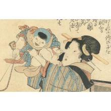 Keisai Eisen: Woman with Child - Robyn Buntin of Honolulu