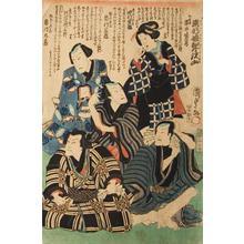 Utagawa Kunisada II: Kabuki Scene - Robyn Buntin of Honolulu