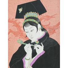 Paul Jacoulet: Les Jades. Chinoise (Jade Lady. Chinese) - Robyn Buntin of Honolulu