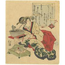魚屋北渓: Geisha with a box of bamboo shoots - Robyn Buntin of Honolulu