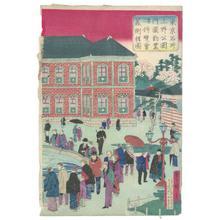 Utagawa Hiroshige III: Ueno Museum - Robyn Buntin of Honolulu