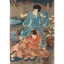 Utagawa Kuniyoshi: Kabuki Scene - Robyn Buntin of Honolulu