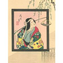 Kiyotada IV: Jayanagi - Robyn Buntin of Honolulu