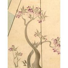 無款: Kimono Textile Design - Robyn Buntin of Honolulu