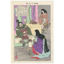 Kobayashi Kiyochika: Tainin Kozuke No Katana and His Wife - Robyn Buntin of Honolulu