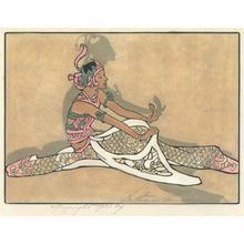Bertha Lum: Seated Javanese Dancer, 1933 - Robyn Buntin of Honolulu