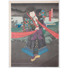 歌川国員: Keisei Setsugekka 5-Part Print - Robyn Buntin of Honolulu