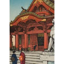 Noel Nouet: Tokyo, Temple de Kanda Miyojin - Robyn Buntin of Honolulu