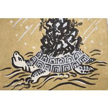 Oda Mayumi: Turtle Island (14/40) - Robyn Buntin of Honolulu