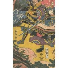 勝川春亭: Minamoto Yorimitsu and the monster Shuten-doji - Robyn Buntin of Honolulu