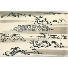 無款: Dragon Design - Robyn Buntin of Honolulu