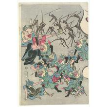 Kawanabe Kyosai: Journey to the West - Robyn Buntin of Honolulu