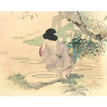 Kajita Hanko: Beauty at the Garden Well - Robyn Buntin of Honolulu