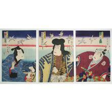 Toyohara Kunichika: Kabuki Scene - Robyn Buntin of Honolulu