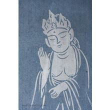 Oda Mayumi: Net of Compassion (67/100) - Robyn Buntin of Honolulu
