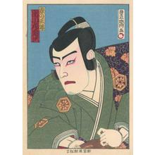 歌川国明: Kabuki Actor - Robyn Buntin of Honolulu