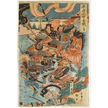 勝川春好: Battle of Kisoyamanaka - Robyn Buntin of Honolulu