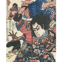 Utagawa Kuniyoshi: Kassenba Oteiroku - Robyn Buntin of Honolulu