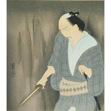 Yamaguchi Sohei: Kabuki Scene - Robyn Buntin of Honolulu