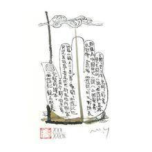 Yamada Mitsuzo: Illustration No. 5 from Journey to the West - Robyn Buntin of Honolulu