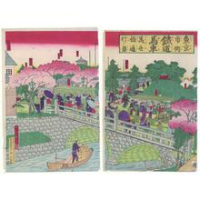 Utagawa Kunitoshi: Eyeglass Bridge - Robyn Buntin of Honolulu