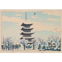 徳力富吉郎: Toji Temple Pagoda - Robyn Buntin of Honolulu