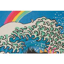 Oda Mayumi: Mamala, The Surf Rider (37/50) - Robyn Buntin of Honolulu