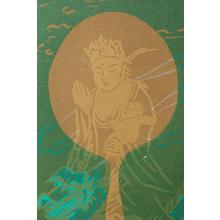 Oda Mayumi: Kannon and Golden Dragon, Green (57/100) - Robyn Buntin of Honolulu