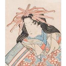 Keisai Eisen: Hakugyoku of Tamaya - Robyn Buntin of Honolulu