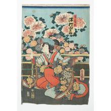 歌川国貞: Kabuki - Robyn Buntin of Honolulu